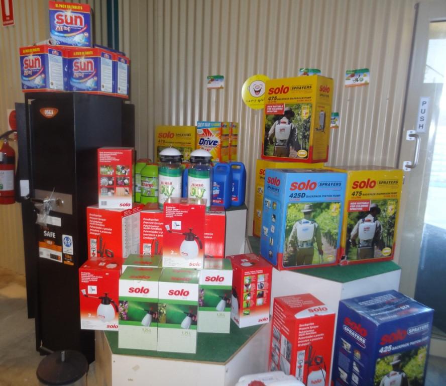 Merchandise (5)
